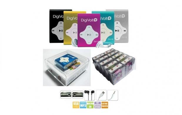 Reproductor MP3, memoria hasta 16GB 9€