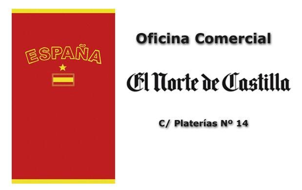 Toalla de España por 11€