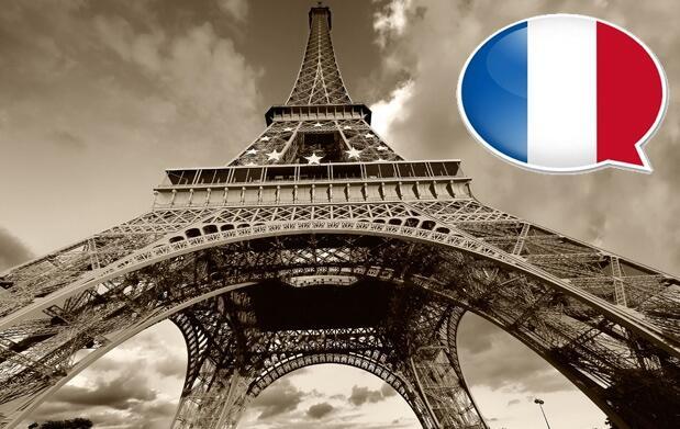 2 meses presenciales francés