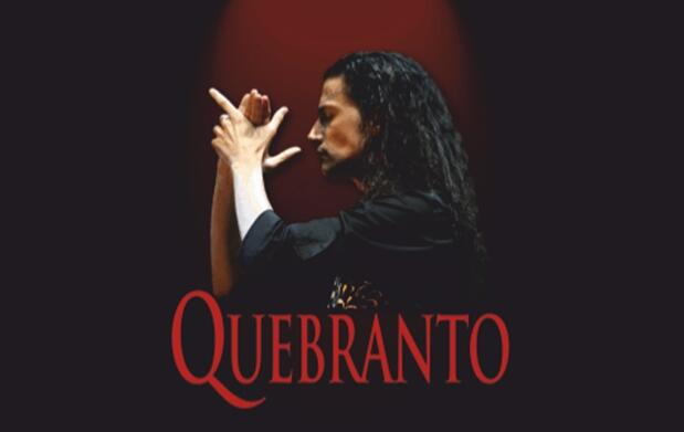 Espectáculo de Flamenco 'Quebranto' 12€