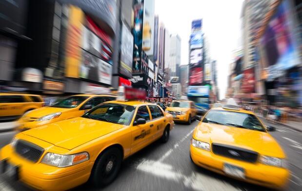 Nueva York: vuelo y hotel 4* 999€