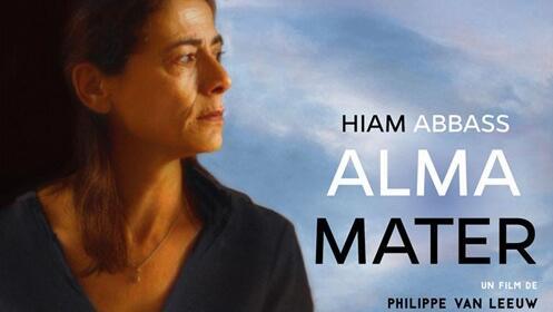 Preestreno de cine de la película 'Alma mater'