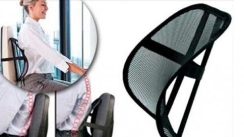 Respaldo lumbar ergonómico adaptable